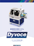 Laser Measurement System Dyvoce